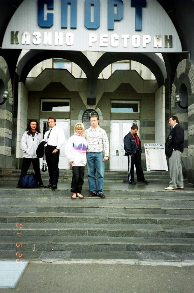 Europos čempionatas Kijeve 2001 m.
