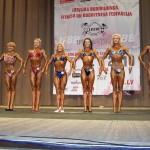 Latvijos atvirasis čempionatas Ogrės mieste, 2010 m.