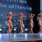 Atviras Latvijos NAC federacijos kultūrizmo ir fitneso čempionatas Rygoje, 2015 m.